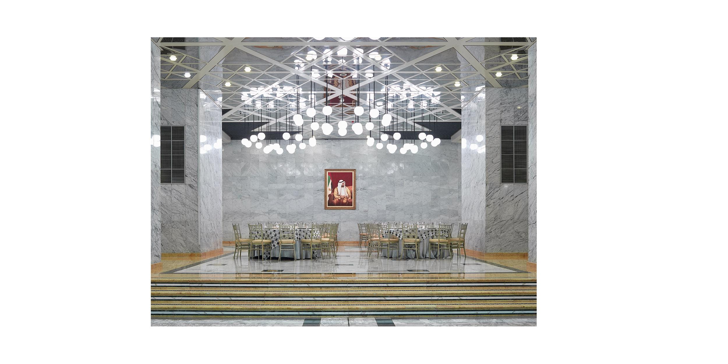 Banquet, Al Maqtaa, Abu Dhabi, from the series 'The Edge'