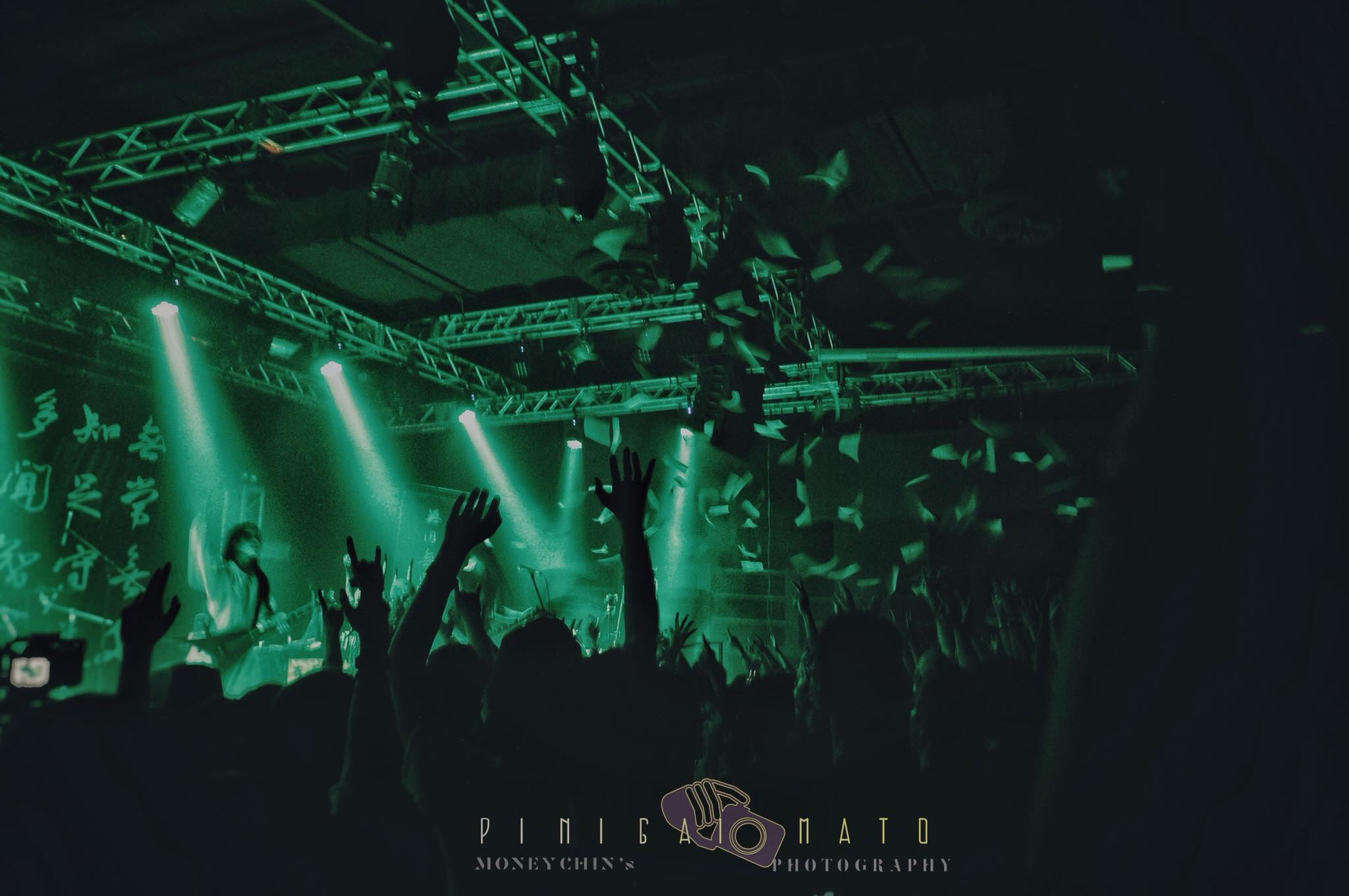 Credits: Pinigaimato photography