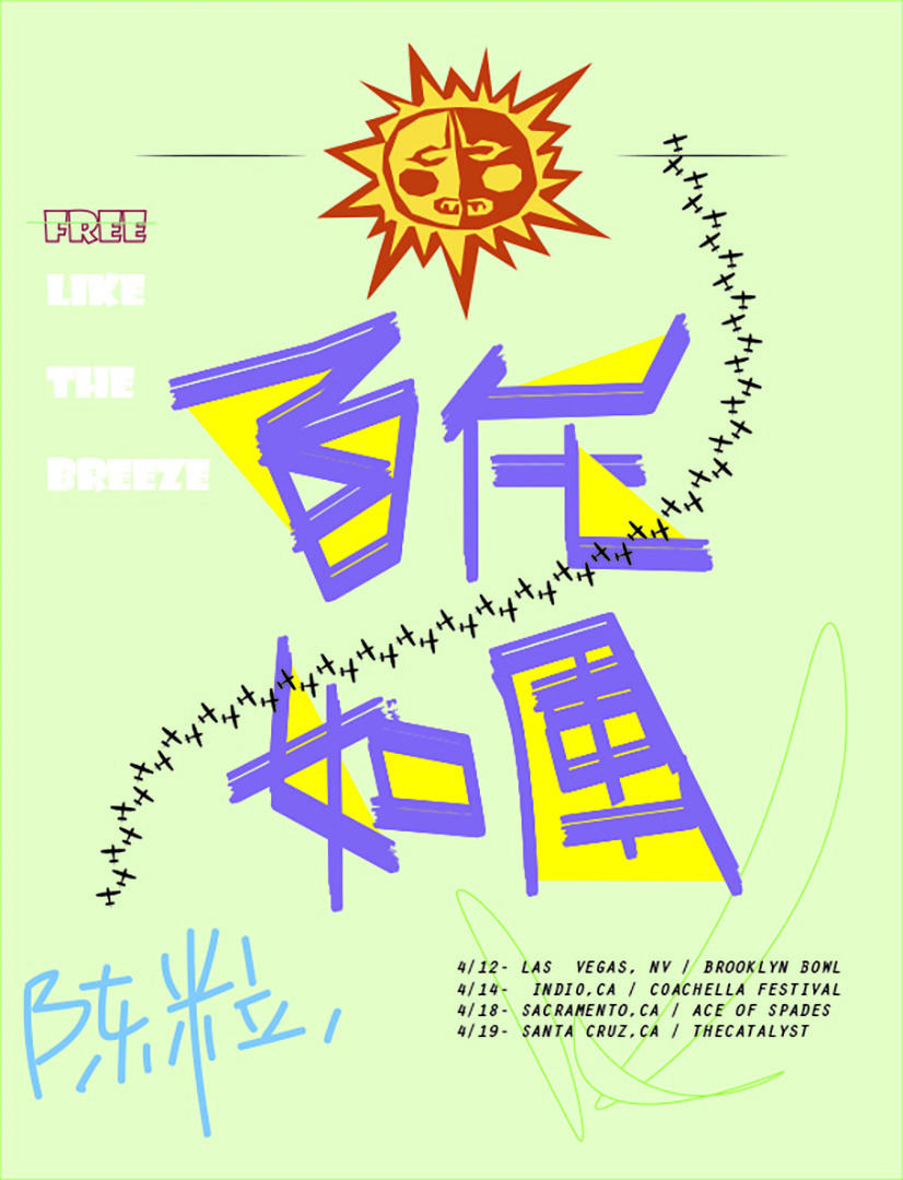 An_wanyue_Flyer__V02.jpg