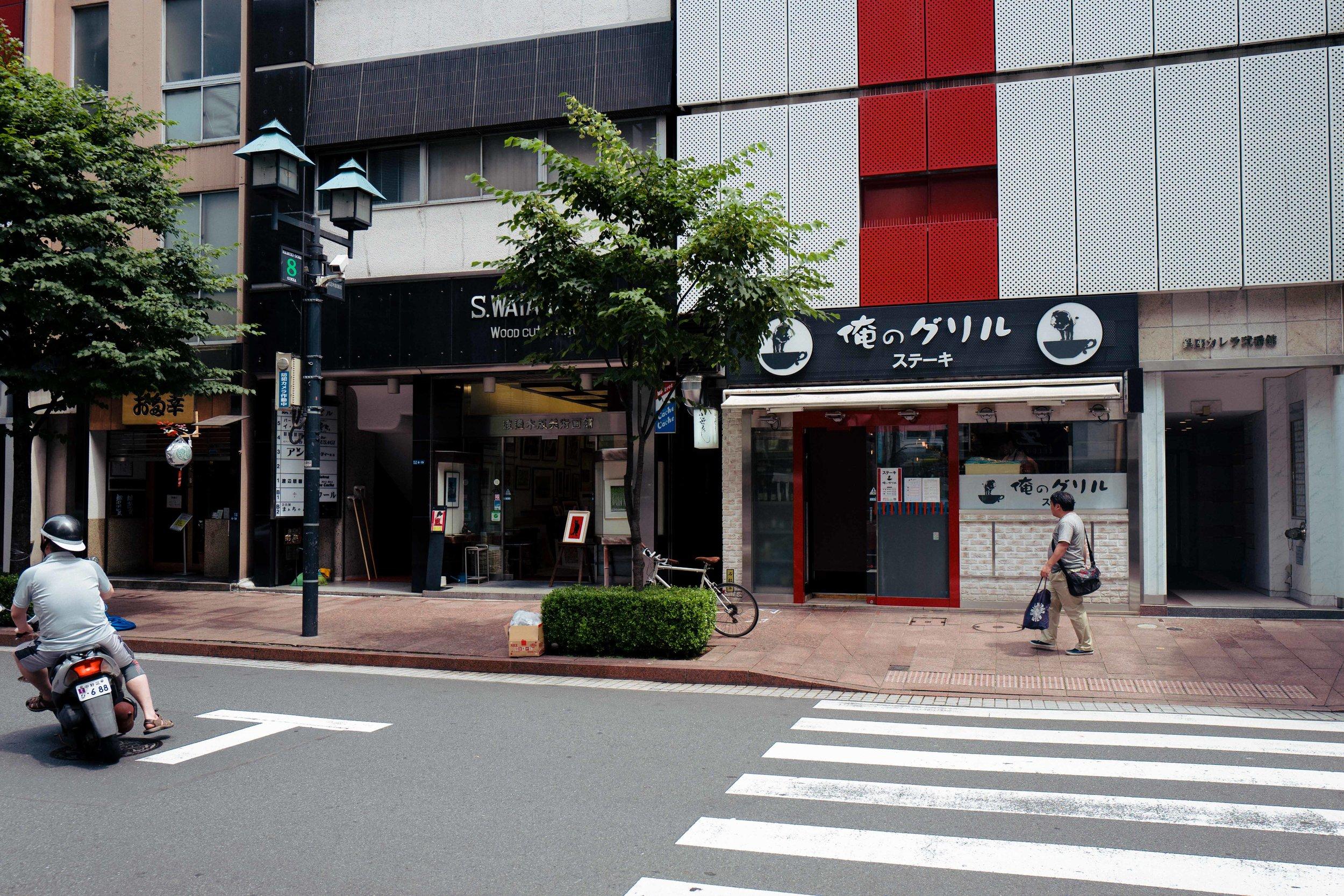 kosaza_street.jpg