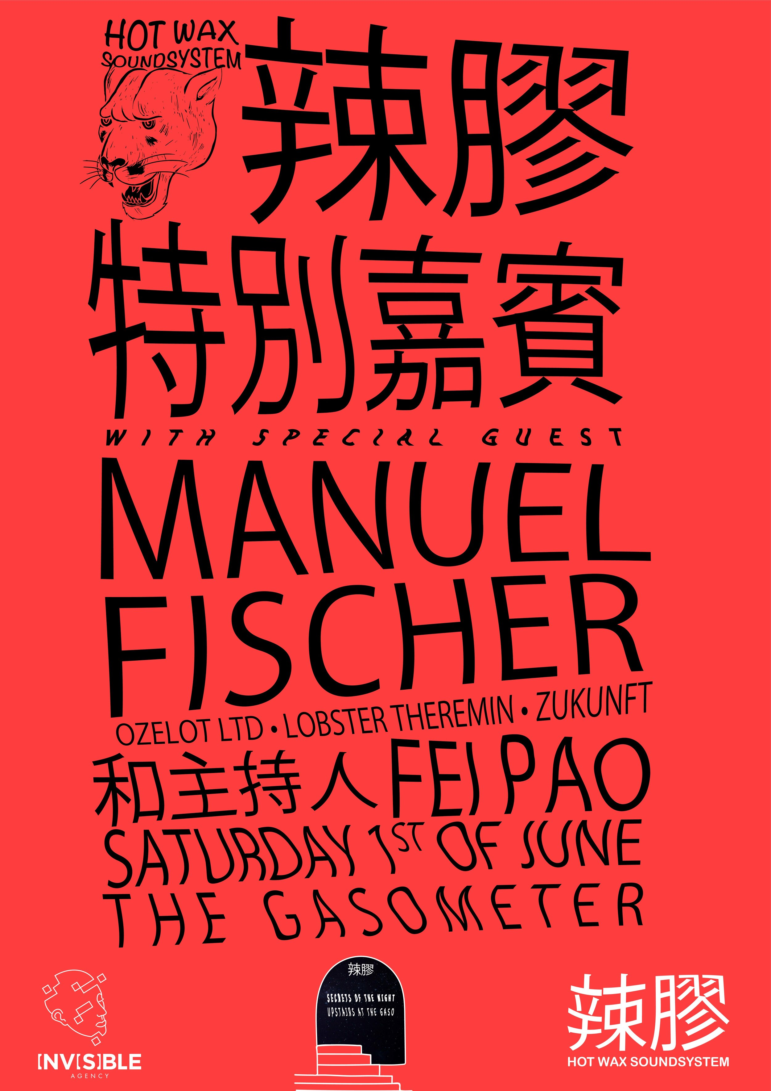 Secrets Of The night - Manuel Fischer - Gaso-Poster.jpg