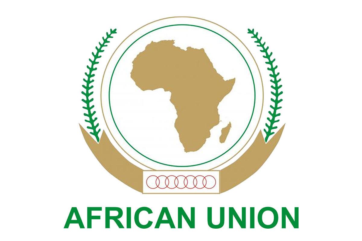 African Union logo 3.jpg