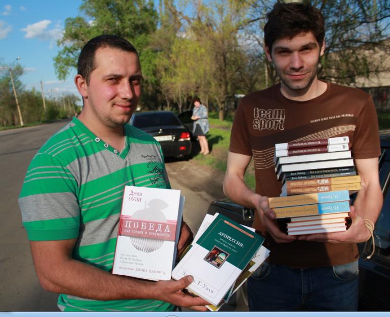 Pastoral sets of books.