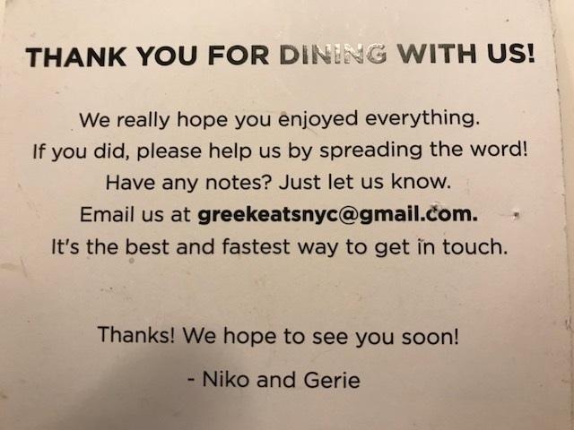 Greek Eats.jpg