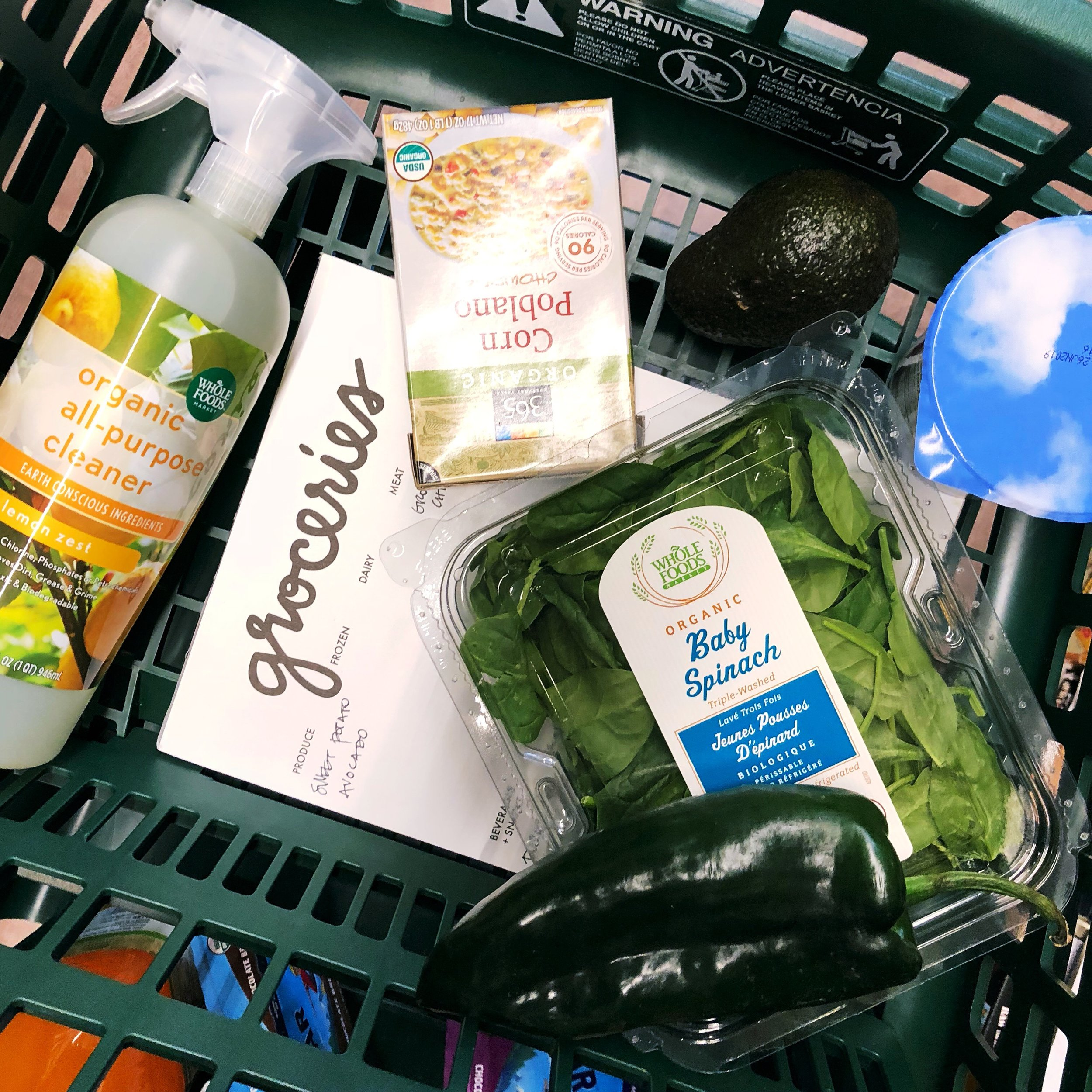 When I have the time, I tend to shop at several stores (favorites are Costco, Whole Foods, Trader Joes and Aldi).