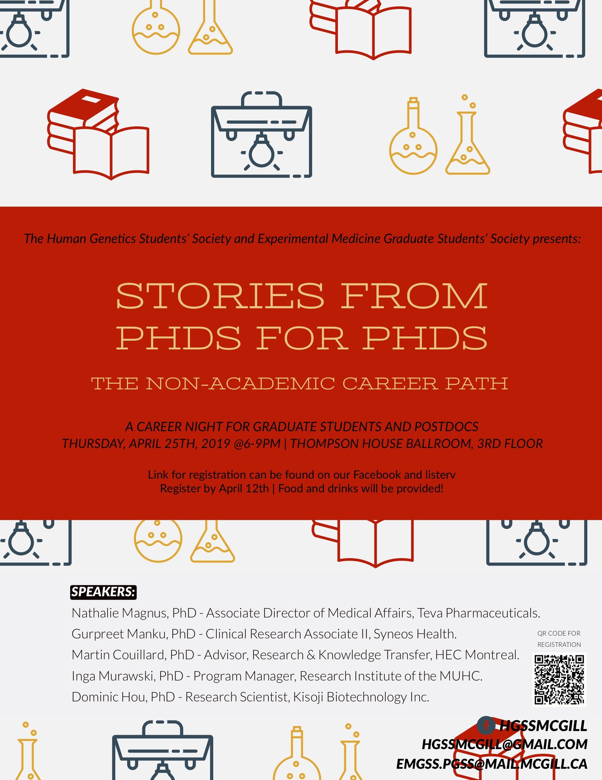 Career Night Poster.jpg