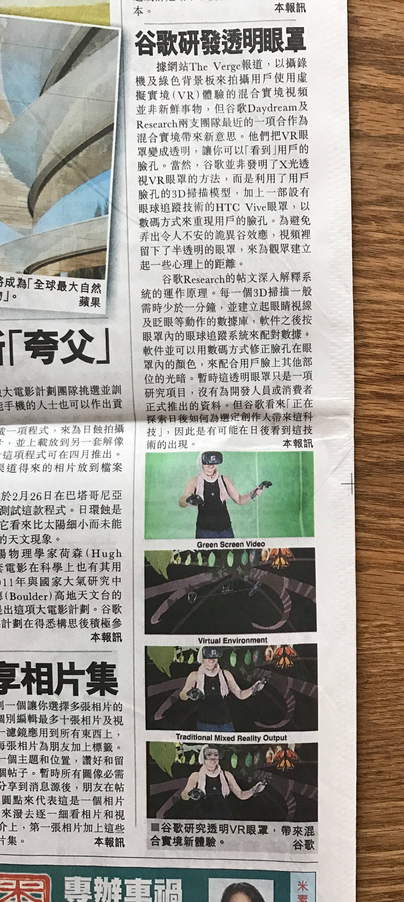 EstellaTse-ChineseNewspaper.jpg