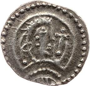 Figure 2: Silver sciat, circa 710-720. Credit: Arichis