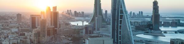 HR Bahrain Banner.jpg
