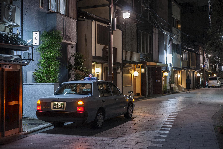 Gardiens tutélaires - Tentative de mise en lumière de l'impact des croyances shintoïstes dans la culture japonaise à l'heure de la sixième extinction de masse. Quelle relation les japonais entretiennent-ils avec leur environnement ?
