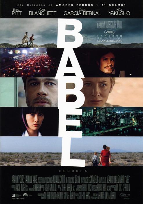 babel-700.jpg
