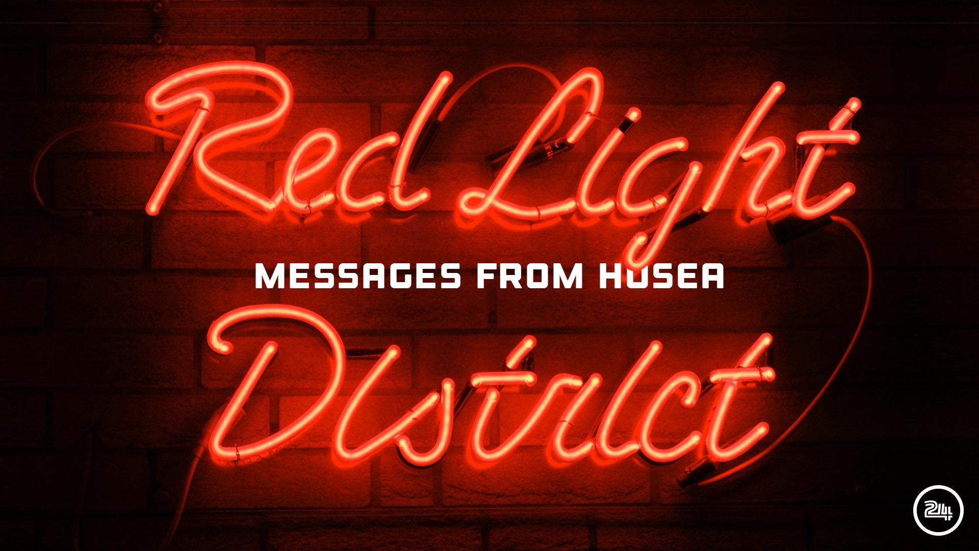 Red-Light-District.jpg