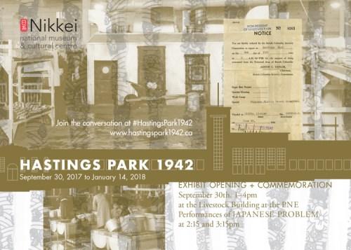 20170802_HastingsPark_invite_web.jpg