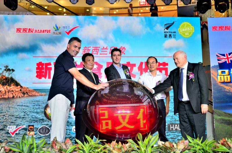 Left to right: John Mark Corney (CEO of the Whine Portfolio Limited);  Zhongjing Li (Weihai Bureau of Commence) Liam Corkery ( Trade Commissioner), Peihuan Wang (Chairman of Jiajiayue group); Justine Kidd (New Farms CEO, Milk New Zealand Management Ltd)