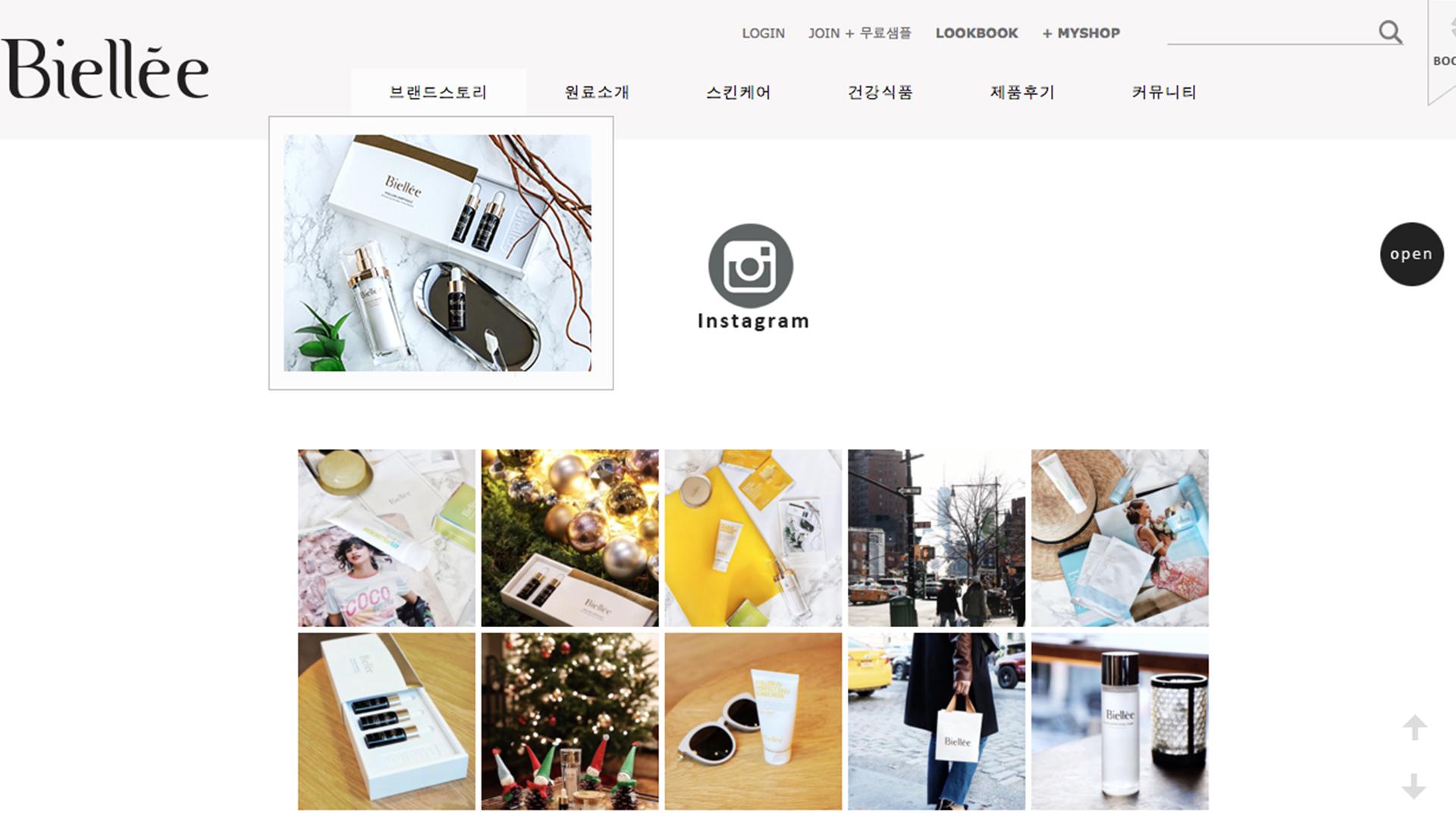Photo_Featured_2.jpg