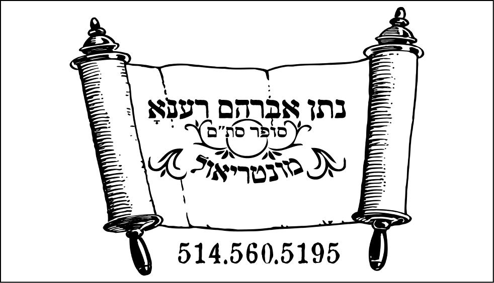 IMG-2139.JPG