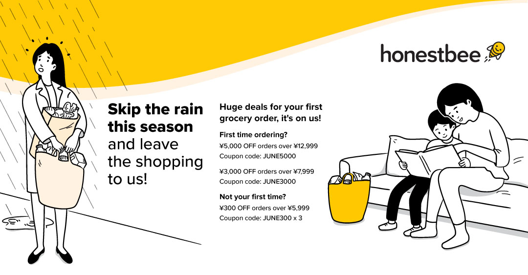 JP-Rainy-Campaign_Home-Page-Bannertest.jpg