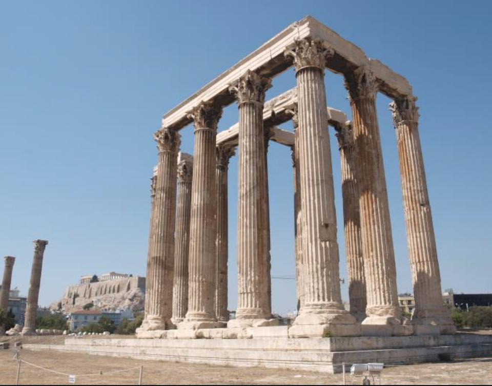 Atenas em um dia