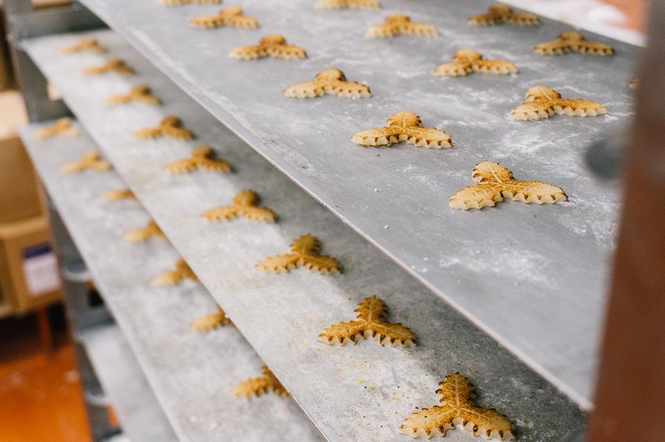 Shepcote Mince Pie Decoration
