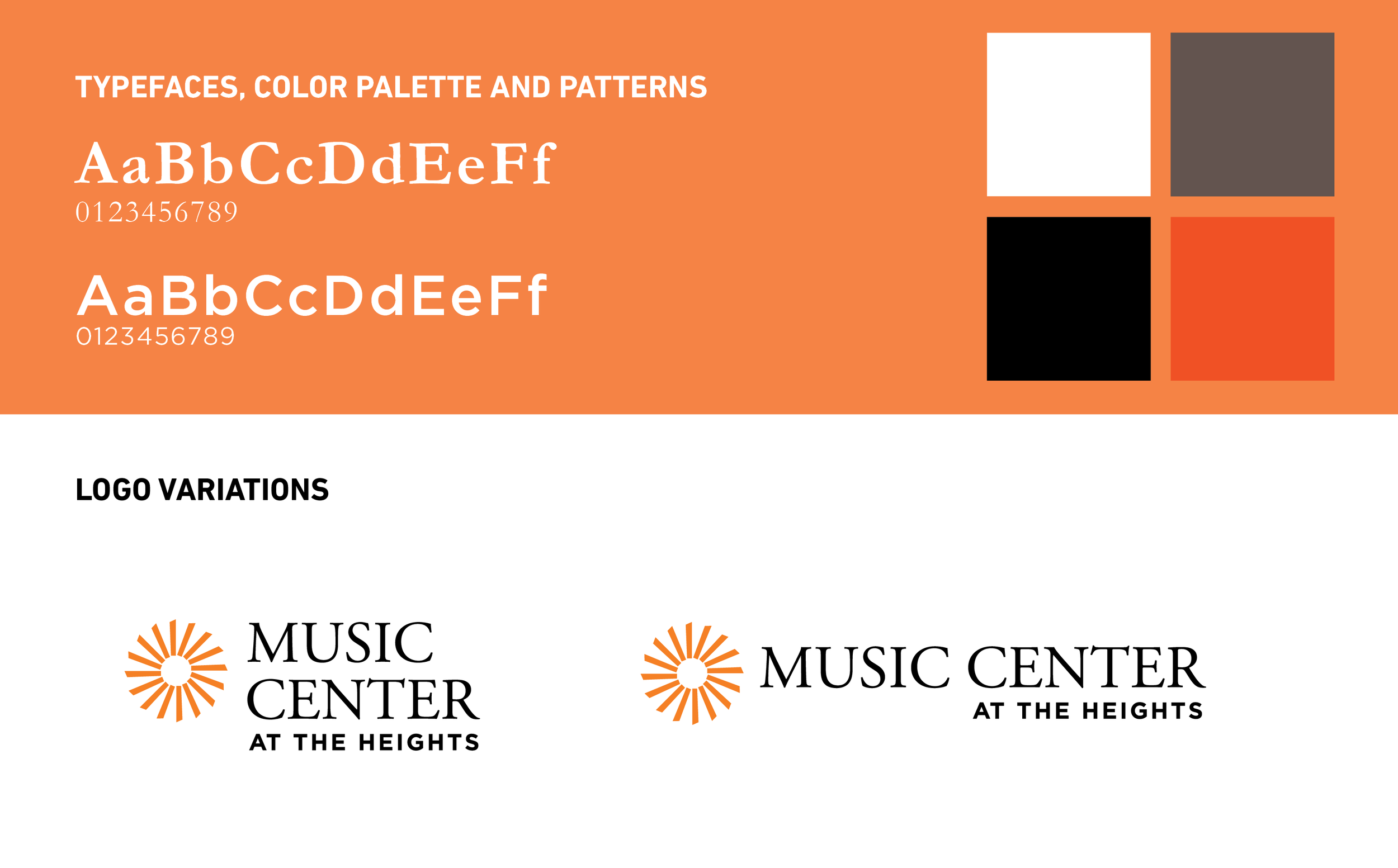 Rose Music Center 2.png