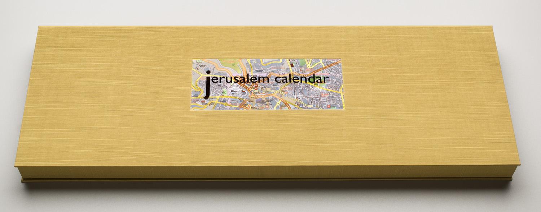 Jerusalem Calendar