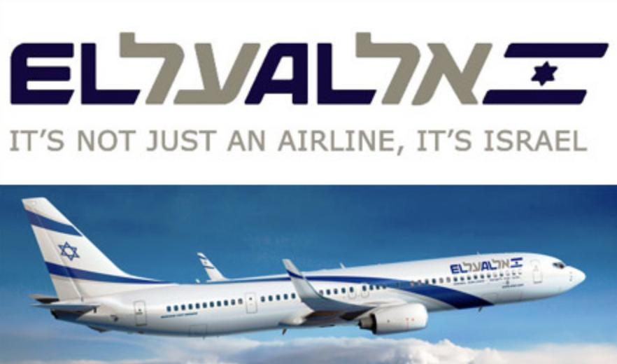 FLIGHT INFO: - CONFIRMATION #: Q4QUU4DEPARTING MAY 8, 2018:El Al Flight # 28: Newark, NJ at 1:30 PMARRIVING May 9, 2018:Tel Aviv, Israel at 6:55 AMDEPARTING May 17, 2018:El AL Flight # 25:Tel Aviv at 1:50 PMARRIVING May 17, 2018:Newark at 6:35 PM