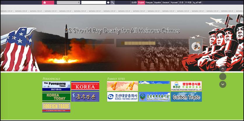 DPRK's  Naenara web-portal and...