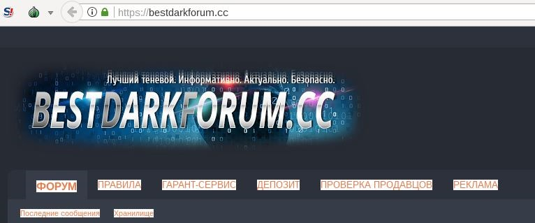 DarkOwl Vision identified a Russian forum selling access to NBKI, EQUIFAX, OKB, and Russian Standard databases (post dated  June 27, 2017 ). The site offers record lookup service for any individual across a number of leaked databases with a variable price list. Note: we can't verify that that the Equifax data being advertised here is a result of the recent equihax leaked databases. We will continue to dig further on this, but it's unlikely that we can source this data unless we make contact with the seller directly to analyze the source further