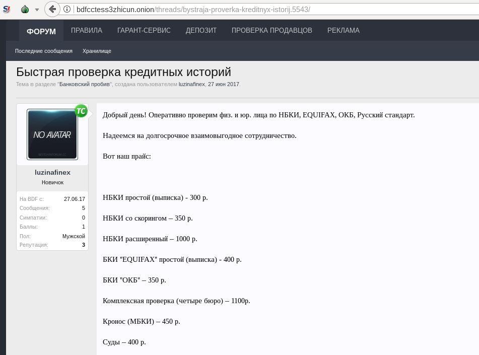 sites darknet gidra