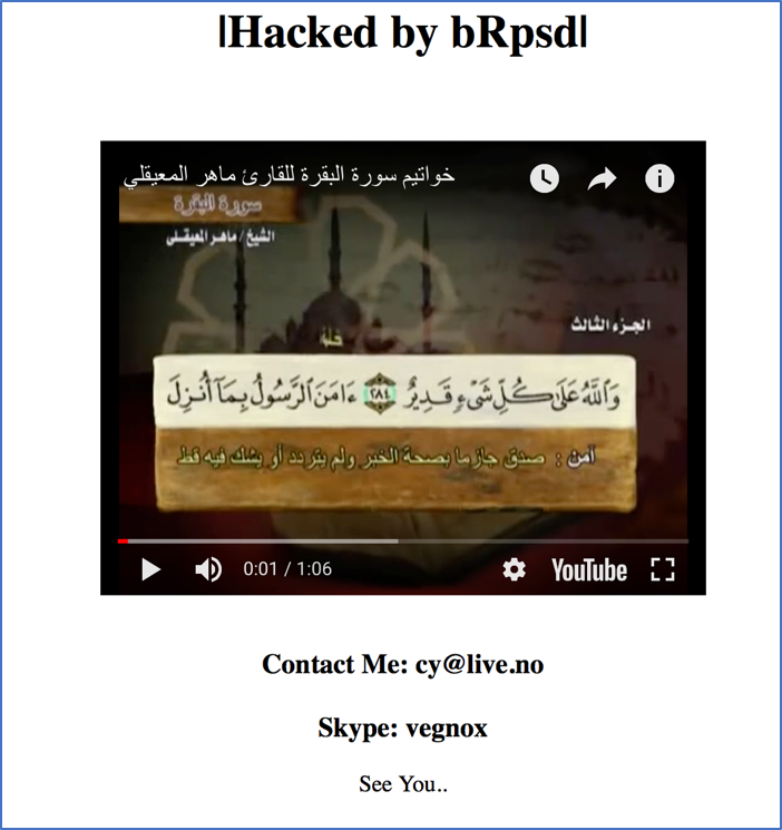 Figure       SEQ Figure \* ARABIC