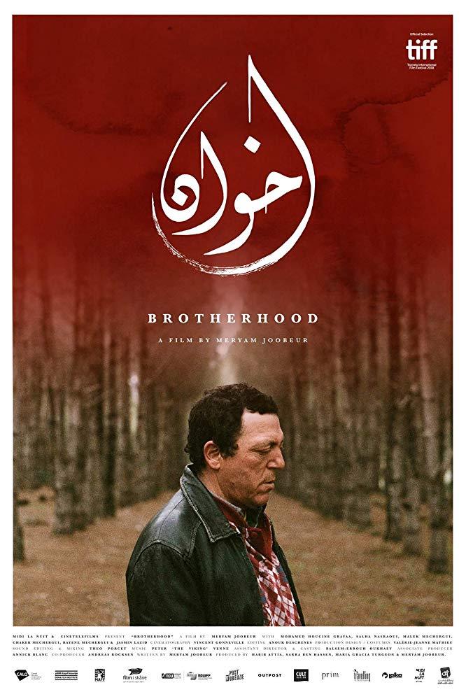 Brotherhood_Poster.jpg
