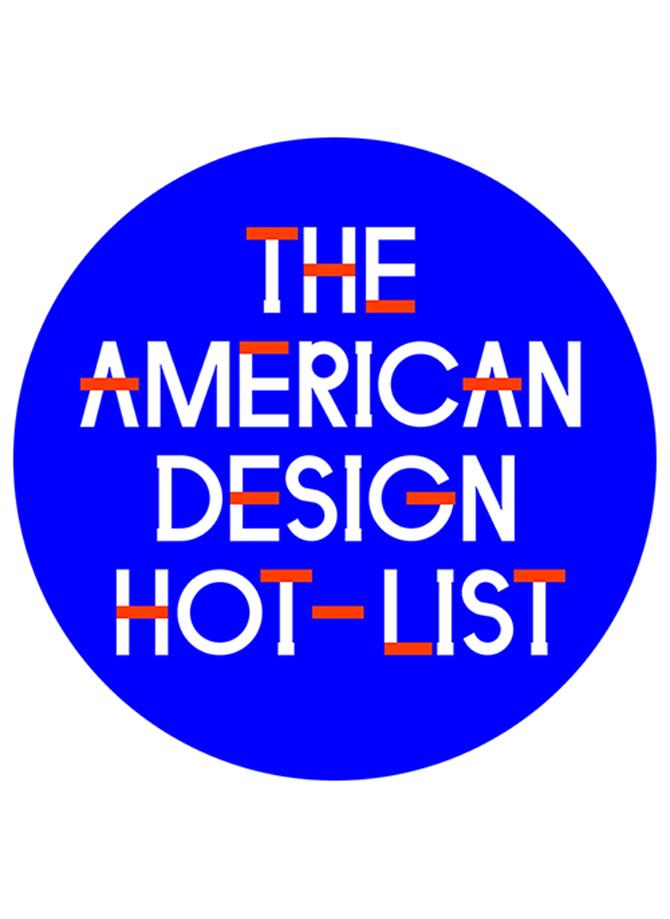 SIGHT UNSEEN AMERICAN DESIGN HOTLIST