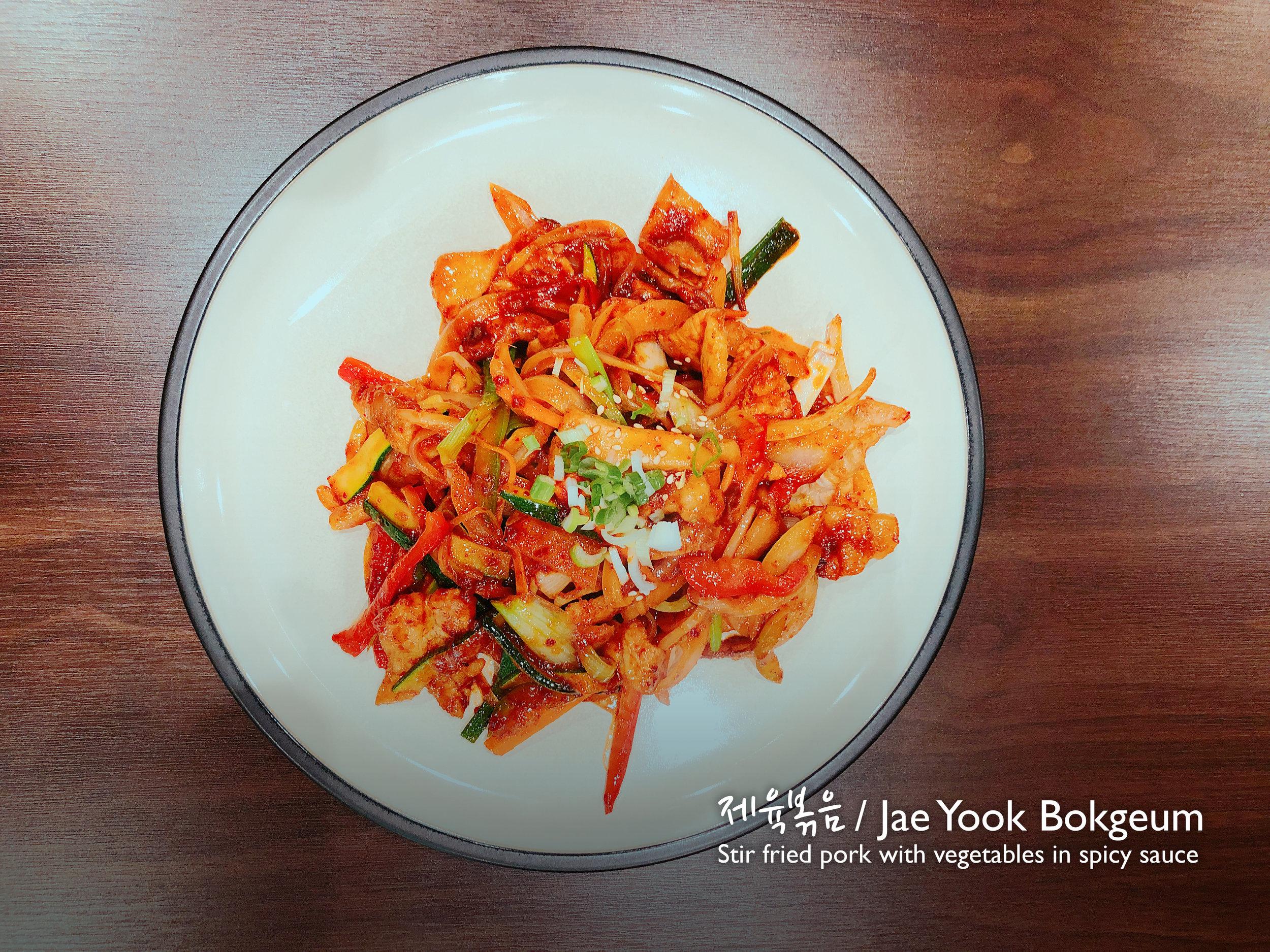 제육 볶음 / Jae Yook Bokgeum Stir fried pork belly with vegetables in spicy sauce  £8.50
