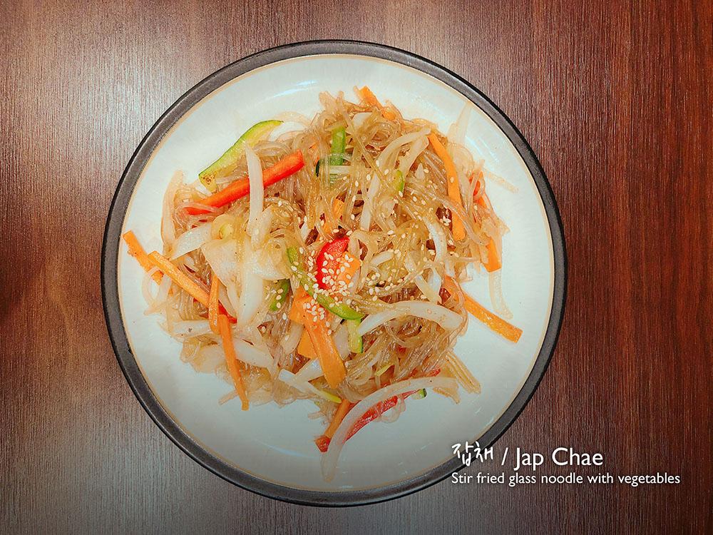잡채 / Japchae Stir fried glass noodle with vegetables (V)  £7.50