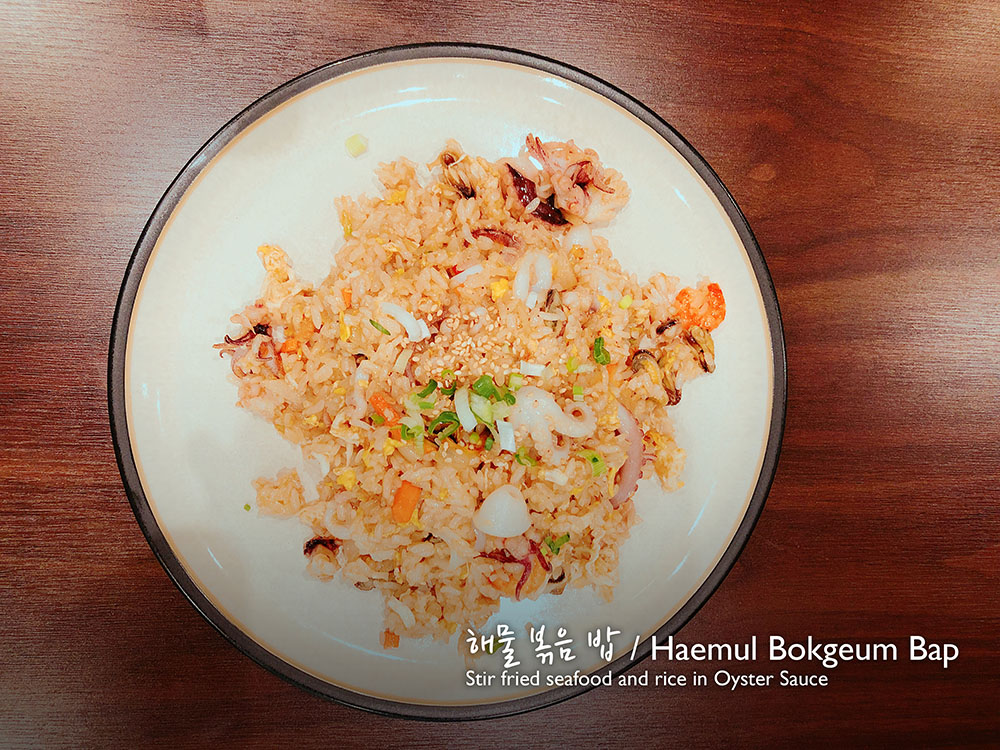 해물 볶음밥 / Haemul Bokgeum Bap Stir fried assorted seafood with rice in oyster sauce  £7.50