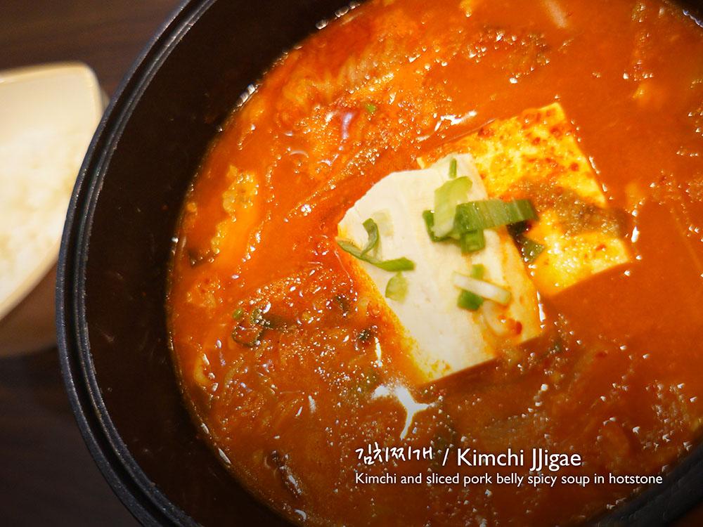 김치찌개/ Kimchi Jjigae Kimchi and sliced pork belly spicy soup in hotstone  £7.90