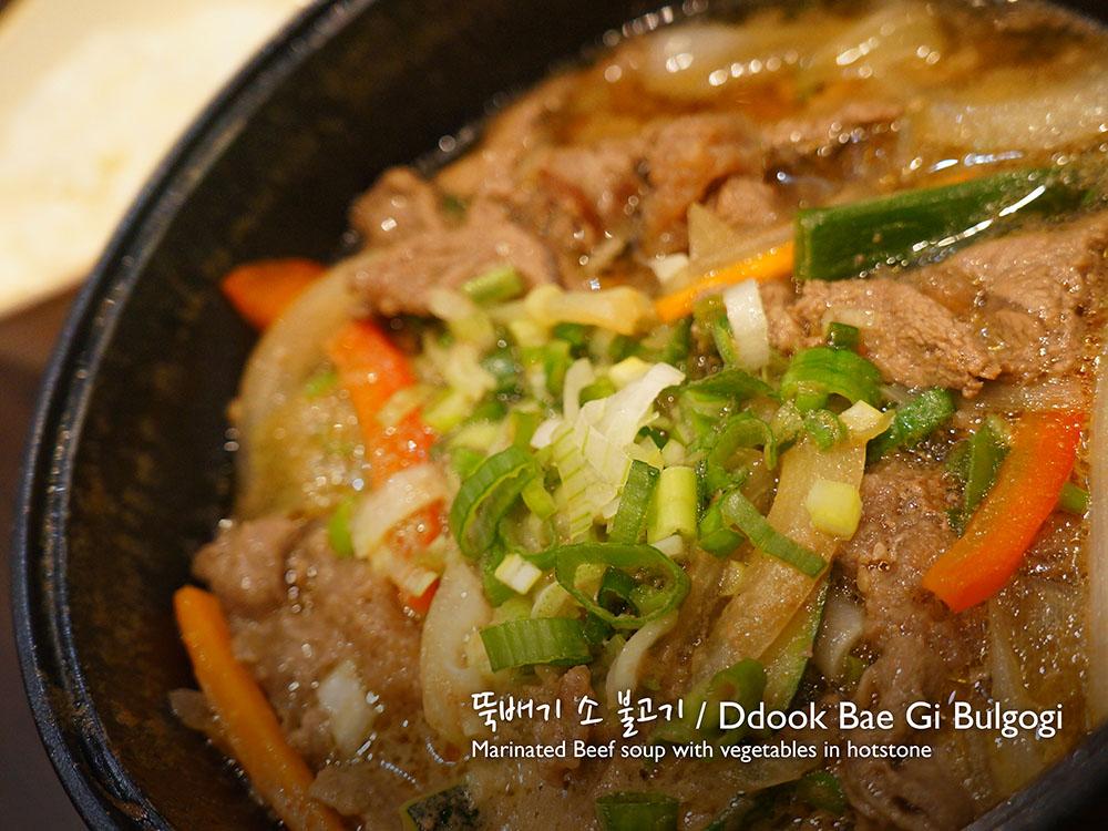 뚝배기 소 불고기 / Ddook Bae Gi Bulgogi Marinated beef bulgogi soup with vegetables in hot-stone  £8.90