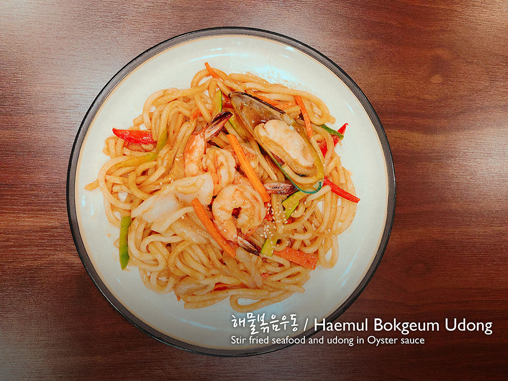 해물 볶음 우동 / Haemul Bokgeum Udong Stir fried assorted seafood and vegetables with udong in oyster sauce  £8.90