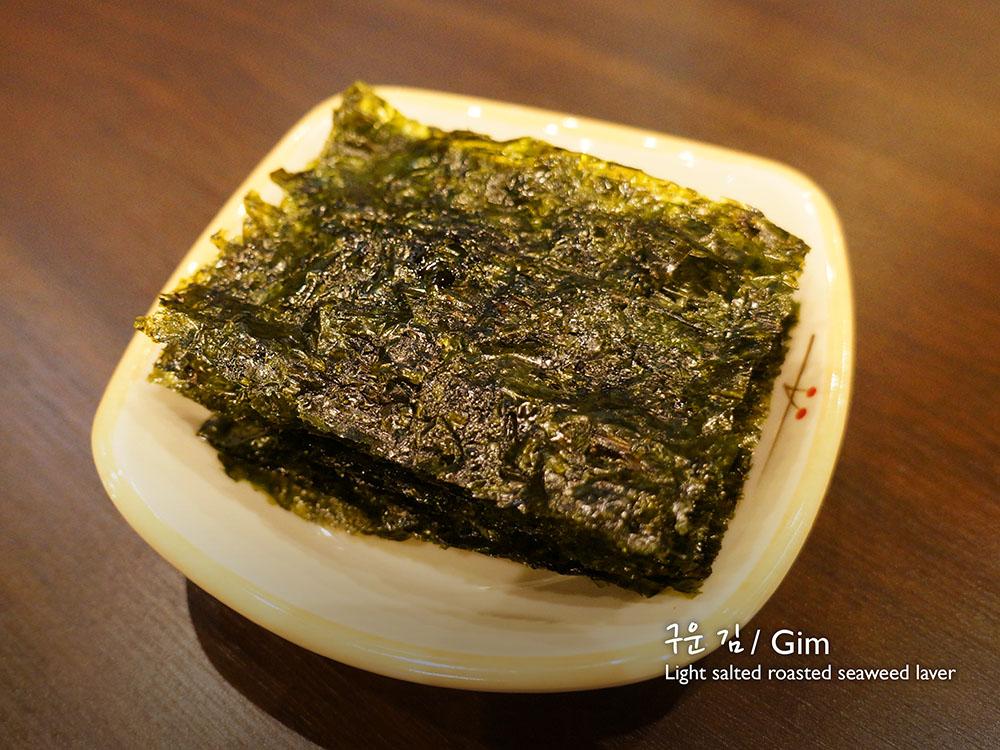 김 / Gim Seaweed Laver  £2.50