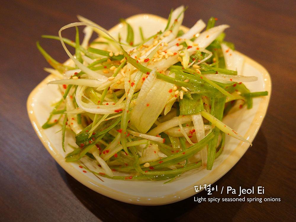 파절이 / Pa Jeol Ei Light spicy seasoned spring onion  £2.50