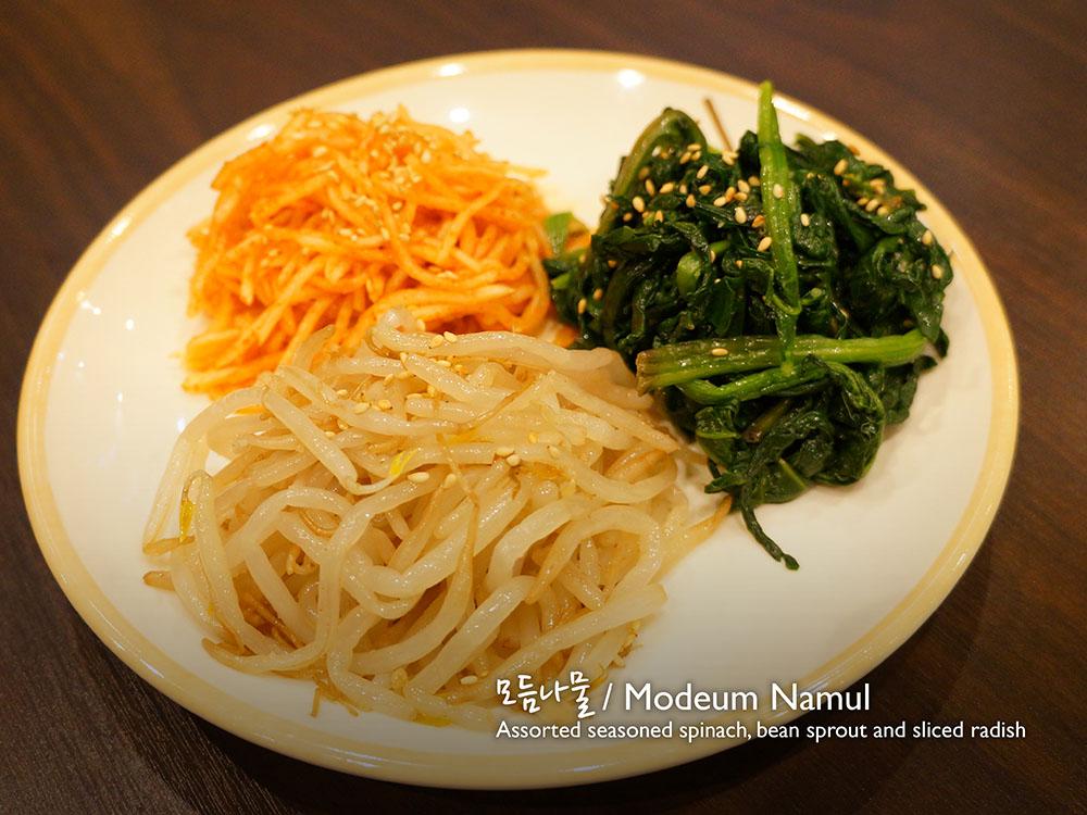 모듬나물 / Modeum Namul Assorted seasoned spinach, bean sprout and sliced radish  £5.50