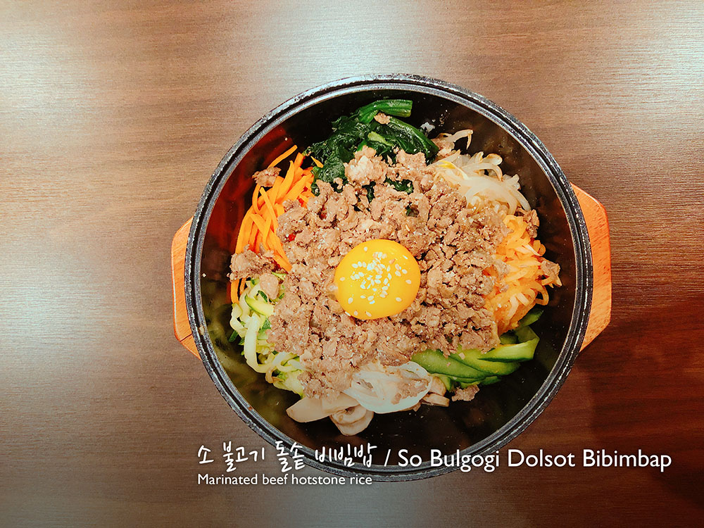 소 불고기 돌솥 비빔밥/ So Dolsot Bibimbap Plain rice bedding with vegetables and beef bulgogi  £8.50