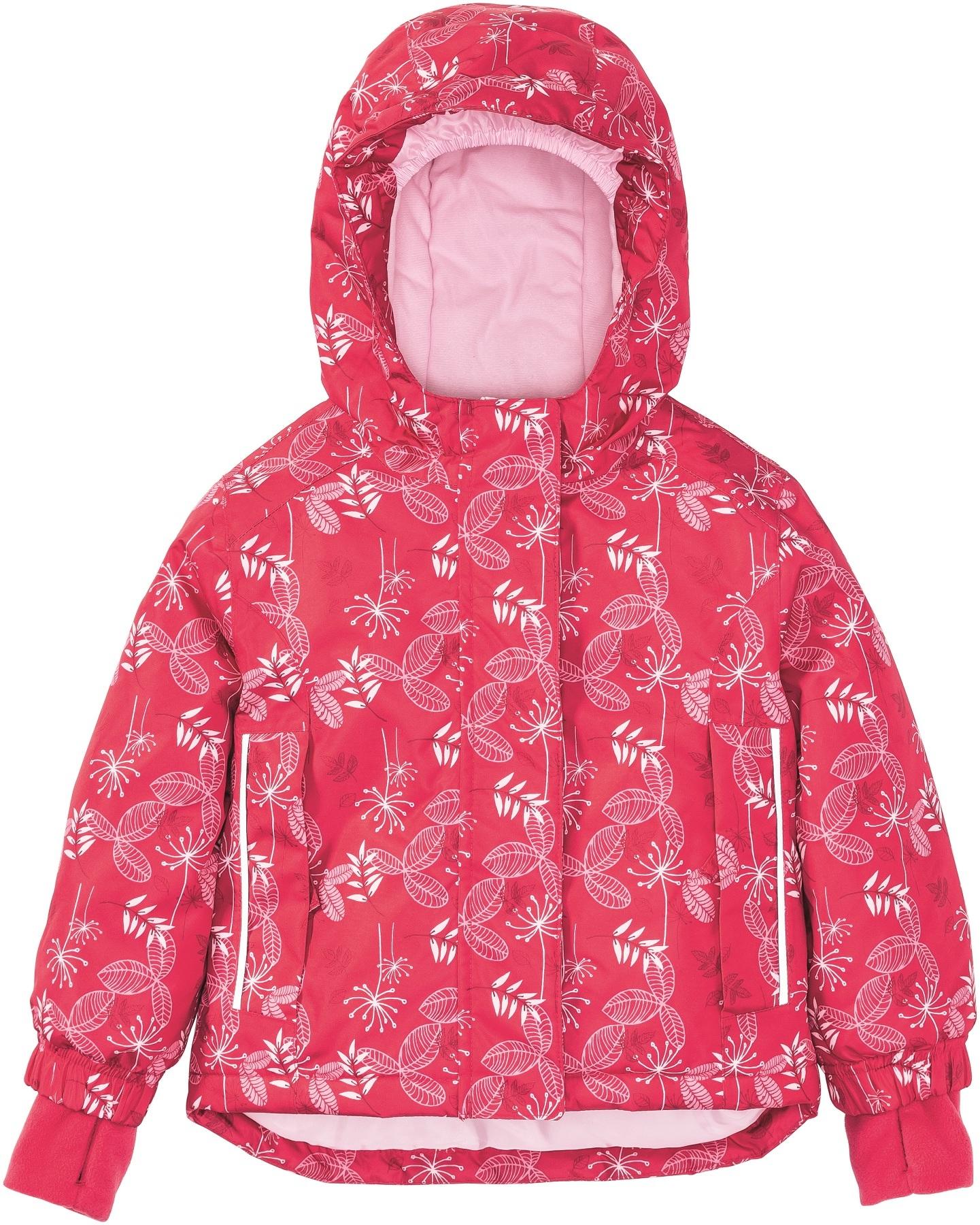 Kids - Girls Ski Jacket £11.99 (1).JPG