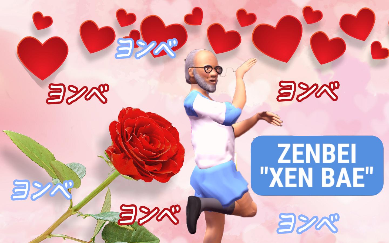 zenbei nippon marathon