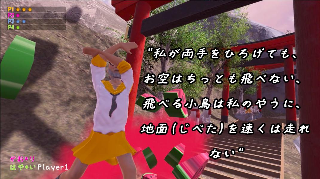 zenbei poem nippon marathon
