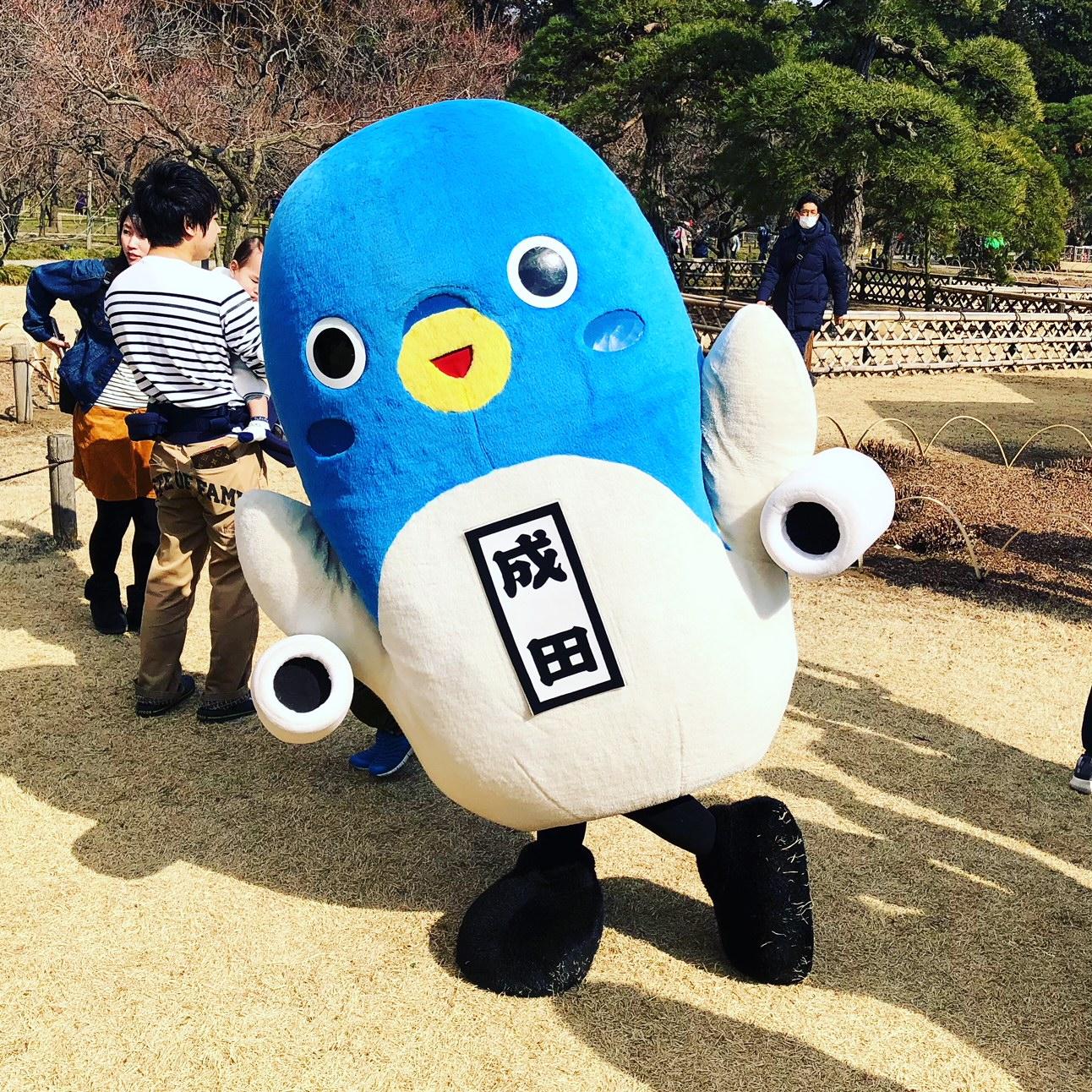 Unari-kun mascot