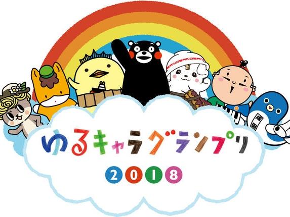 Yuru Character Grand Prix