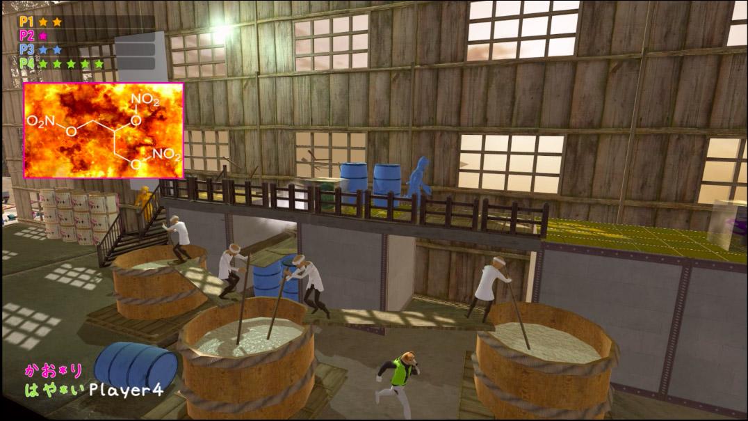 unsafe sake facility nippon marathon