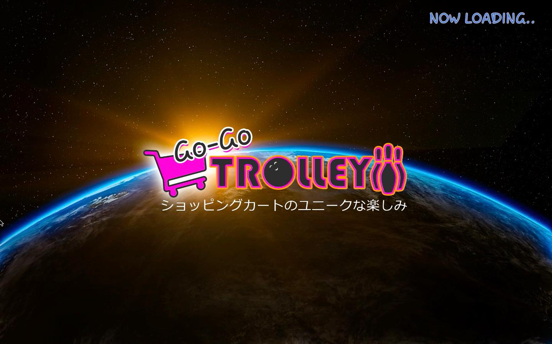 go-go trolley bowling