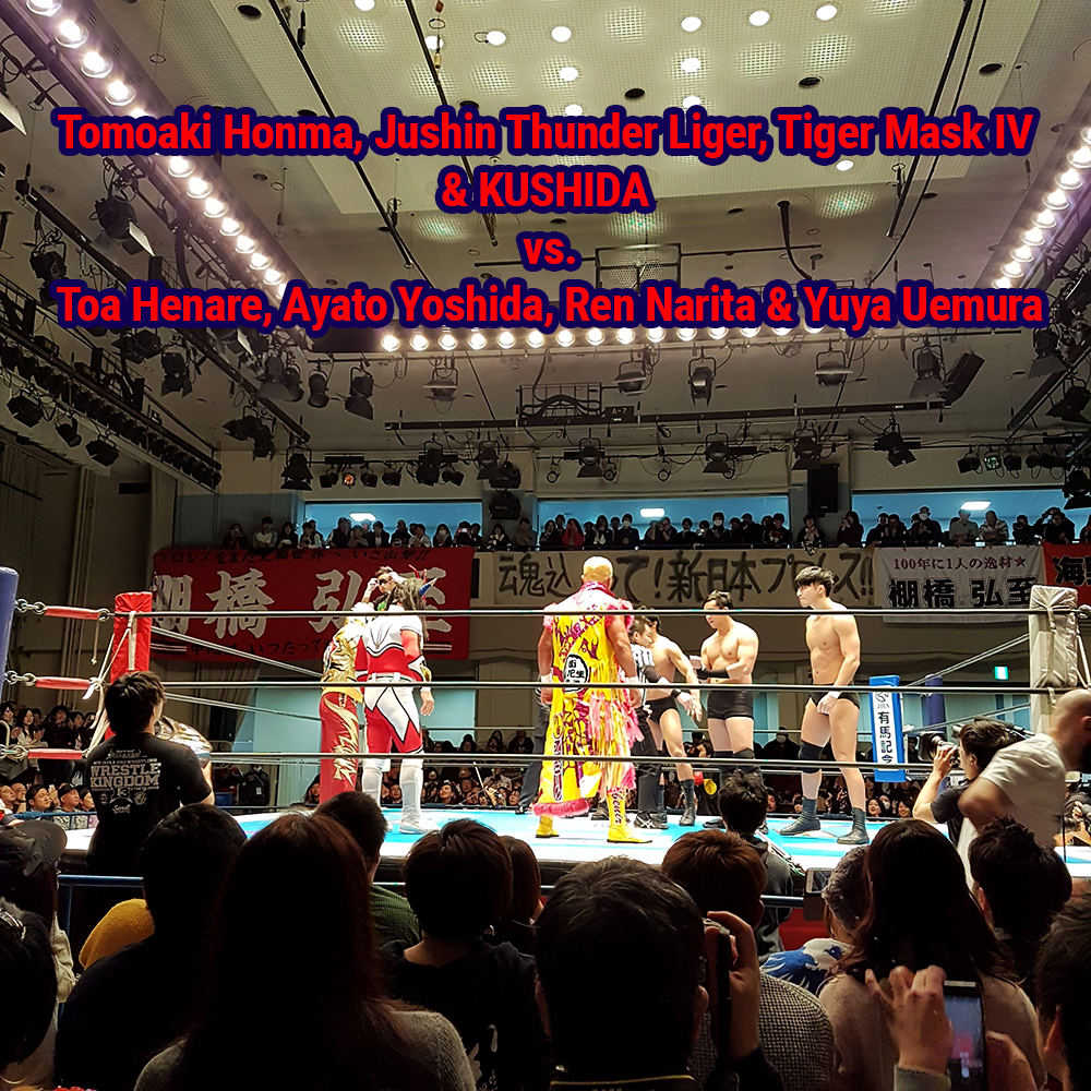 round one road to tokyo dome